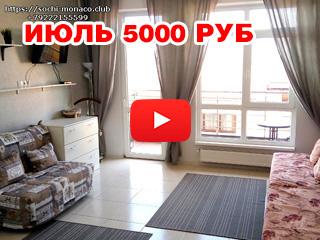 Квартира-студия 35м2 | 4 этаж | Просвещения 148