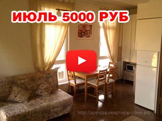 Квартира-студия 35м2 | 5 этаж | Просвещения 148