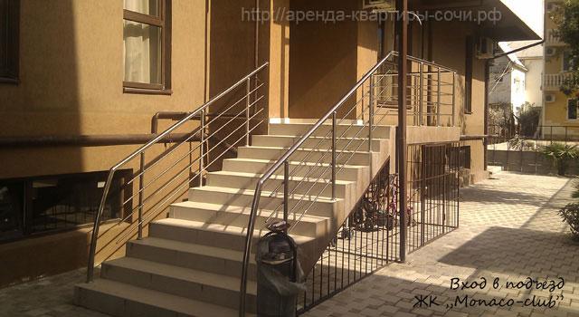 Подъезд, ЖК Monaco-club - Сочи, ул. Просвещения, 148