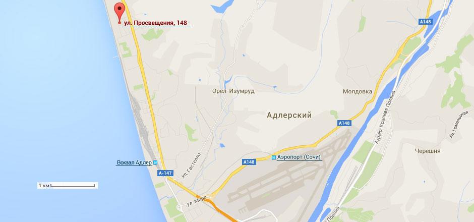 Расстояние до аэропорта и вокзала